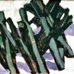 Bild Ekkentun von Max Holst: Malerei für Öl-und Acryl-Bilder, Gemälde und Porträts, Grafikdesign und handgefertigte Objekte aus der Lüneburger Heide.